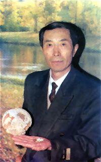 Dr Tsiang