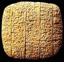 Tablette d'argile à Ebla