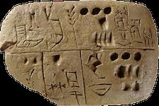 tablette de la période d'Uruk